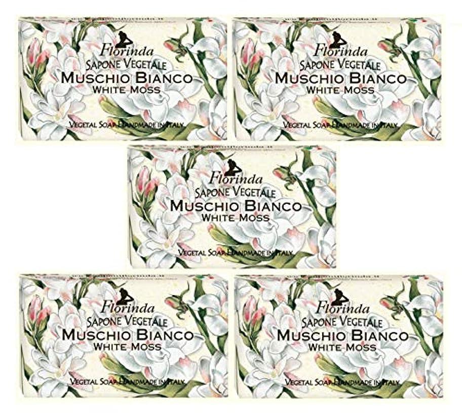 活性化仕事に行くレンダリングフロリンダ フレグランスソープ 固形石けん 花の香り ホワイトモス 95g×5個セット
