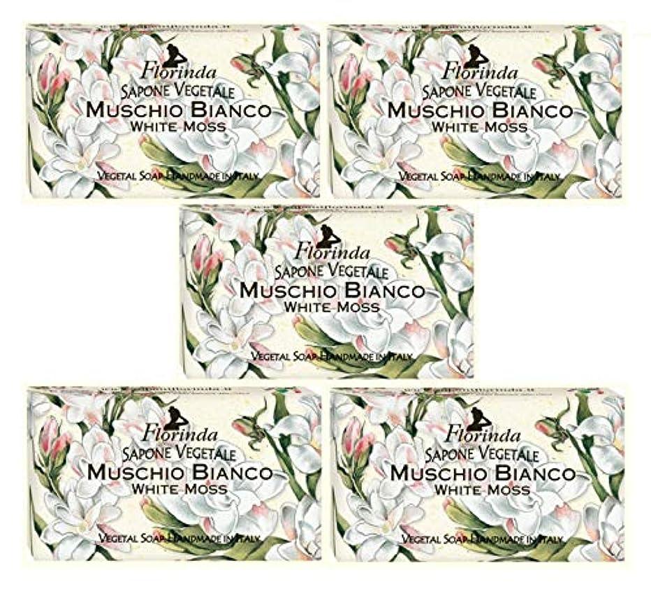 失敗とげちょっと待ってフロリンダ フレグランスソープ 固形石けん 花の香り ホワイトモス 95g×5個セット