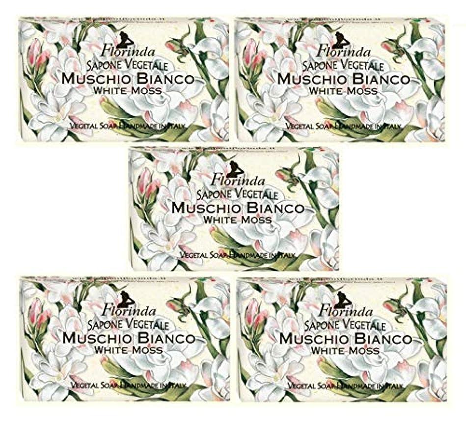 あなたが良くなります新着アプローチフロリンダ フレグランスソープ 固形石けん 花の香り ホワイトモス 95g×5個セット