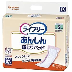 ライフリー テープ用尿とりパッド あんしん尿とりパッド 女性用 2回吸収 57枚