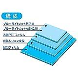 Digio2 液晶保護フィルム ブルーライトカット 14.0インチワイド対応 反射防止 グレー色タイプ SF-FLGBK140W