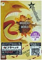 ブロードキャスト・トゥ・ザ・ワールド DVD