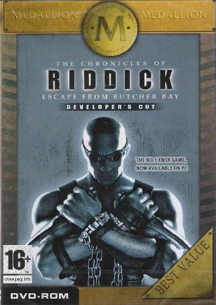付添人事実上チューリップChronicles of Riddick: Escape From Butcher Bay - Director's Cut (輸入版)