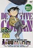 名探偵コナン PART26 Vol.8 [DVD]