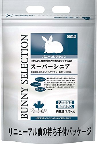 イースター バニーセレクション スーパーシニア 袋1.3kg