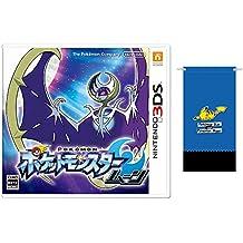 ポケットモンスター ムーン 【Amazon.co.jp限定特典】オリジナルマイクロファイバーポーチ(ブルー)付 - 3DS