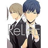 ReLIFE 6【フルカラー】 (comico)