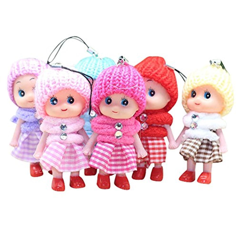 XEDUO ベストトイ ギフト 5ピース 子供向けおもちゃ ソフトインタラクティブベビードール おもちゃ ミニ人形 女の子 男の子 スマートフォン用 Size:8cm 757997173247