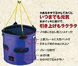 タカ(TAKA) アジ活かしビク 35cm