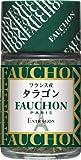 FAUCHON タラゴン(フランス産) 7g×5個
