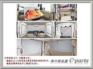 HONDA N-BOX+ ホンダ Nボックスプラス【JF1 JF2】 お泊まりパッケージ[08Z01-TY7-011A]