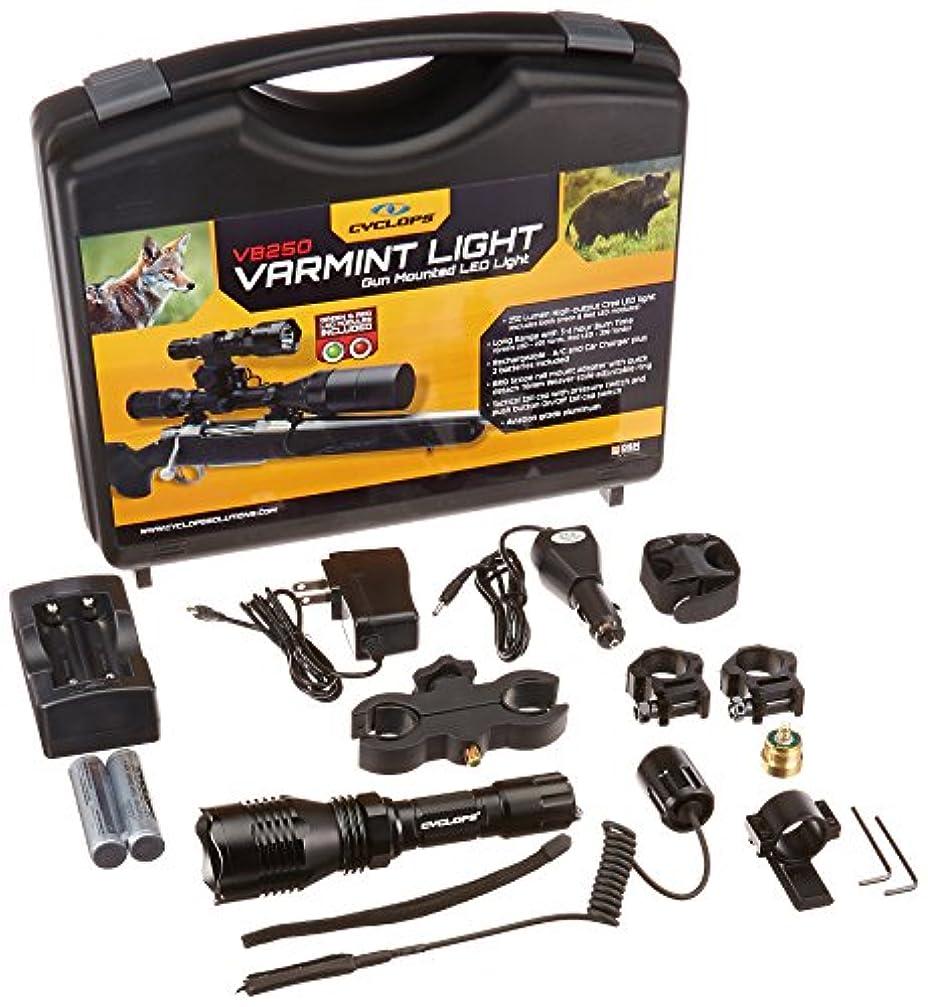 荒れ地カバー可愛いCyclops VB250 Varmint Light