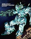 機動戦士ガンダムUC Blu-ray BOX 画像