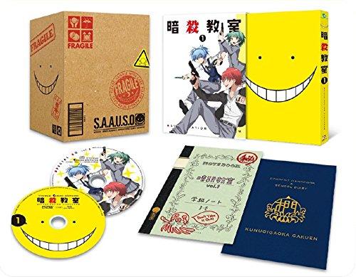 暗殺教室1 (初回生産限定版) [DVD]...