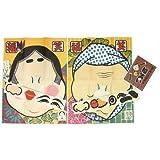 【和玩具】福笑い(1セット入り)お楽しみグッズ(紙風船)付きセット