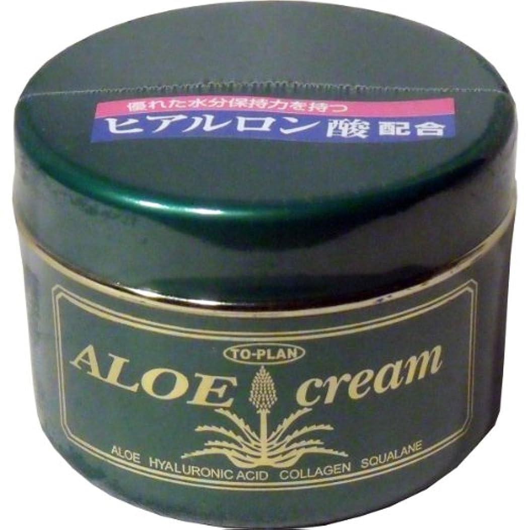 トプラン ハーブフレッシュクリーム(アロエクリーム) ヒアルロン酸 170g ×3個セット