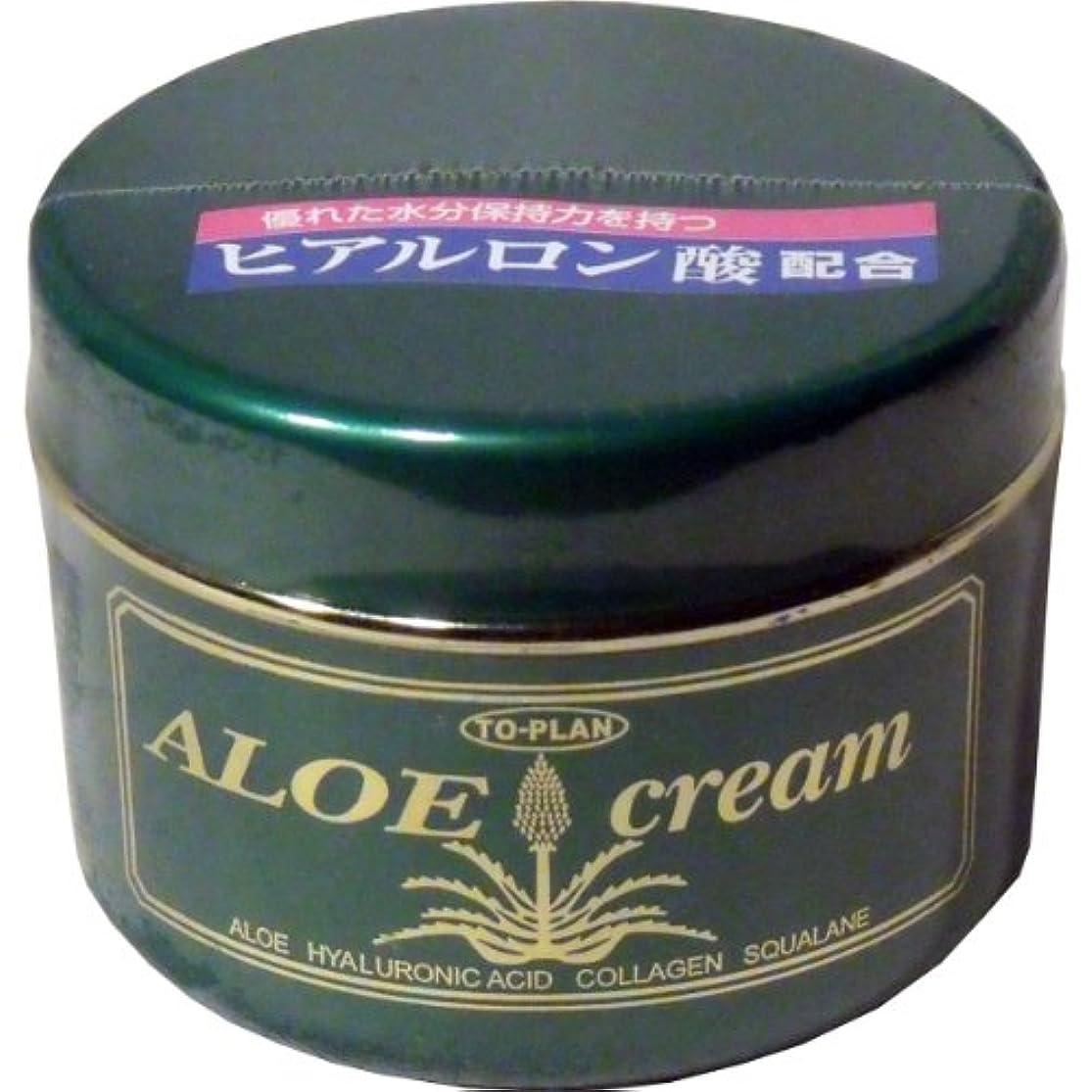 請求可能スーパーマーケット幻影トプラン ハーブフレッシュクリーム(アロエクリーム) ヒアルロン酸 170g ×6個セット