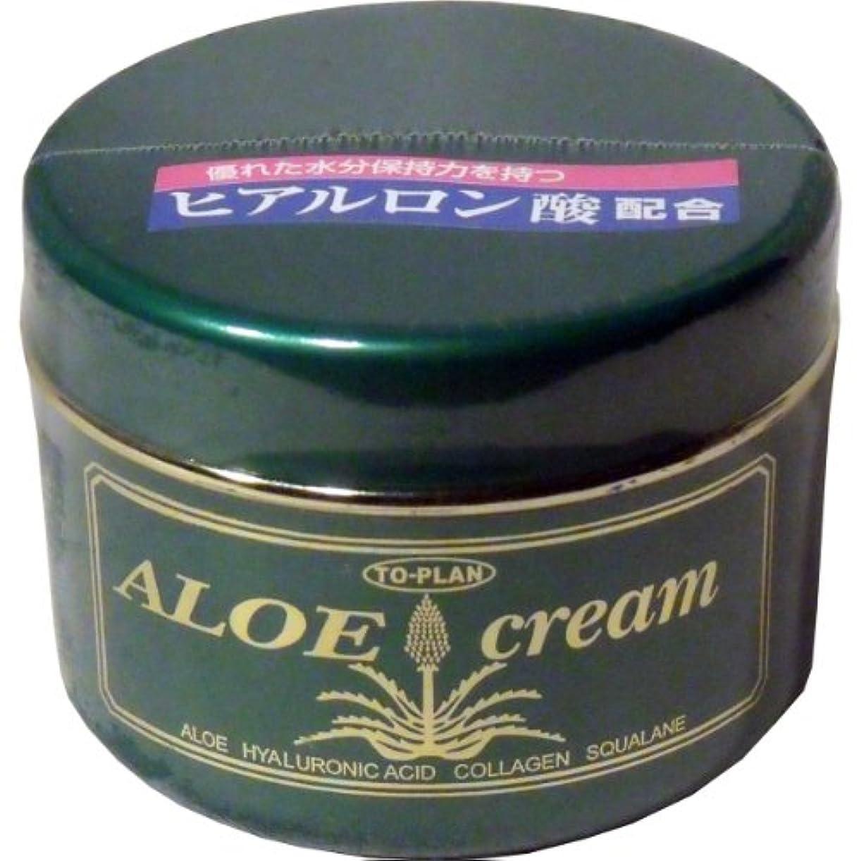 に渡って植生後方トプラン ハーブフレッシュクリーム(アロエクリーム) ヒアルロン酸 170g ×3個セット