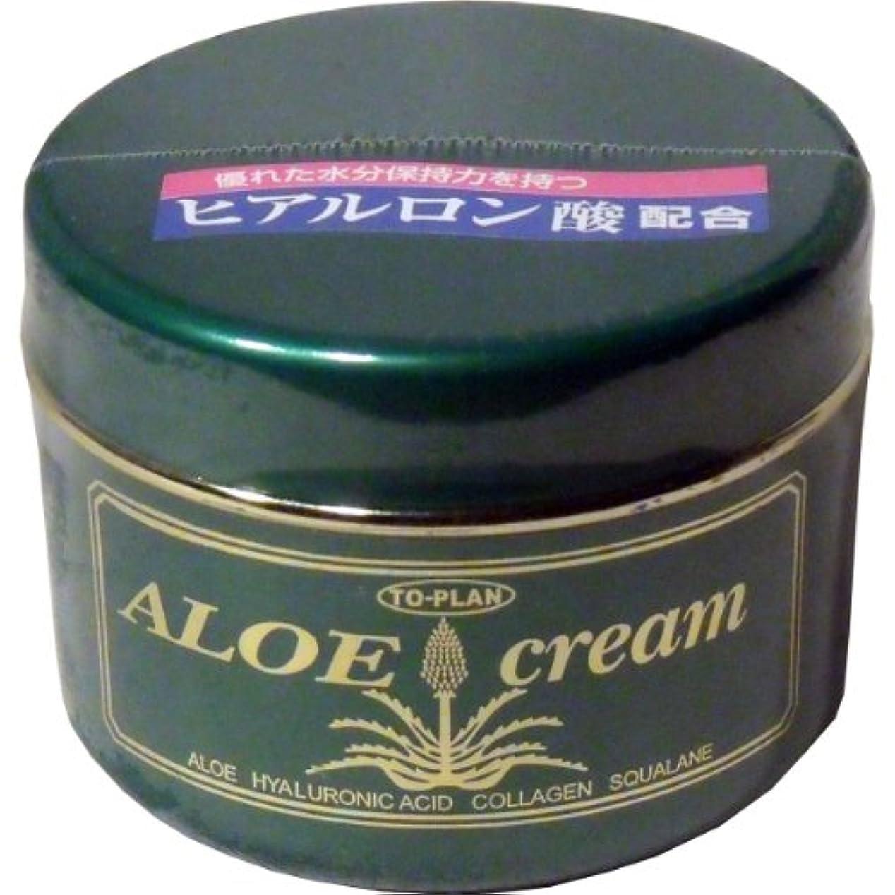の中で不幸すり減るトプラン ハーブフレッシュクリーム(アロエクリーム) ヒアルロン酸 170g ×3個セット