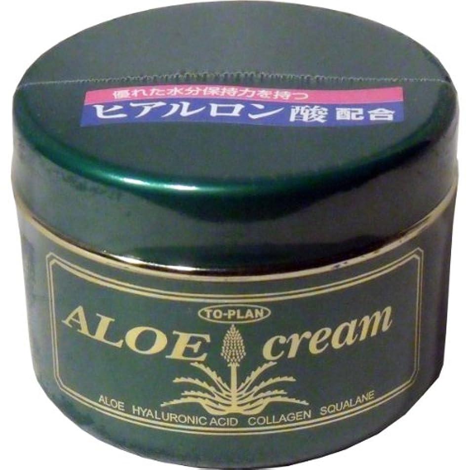 経営者忘れっぽい原点トプラン ハーブフレッシュクリーム(アロエクリーム) ヒアルロン酸 170g ×3個セット