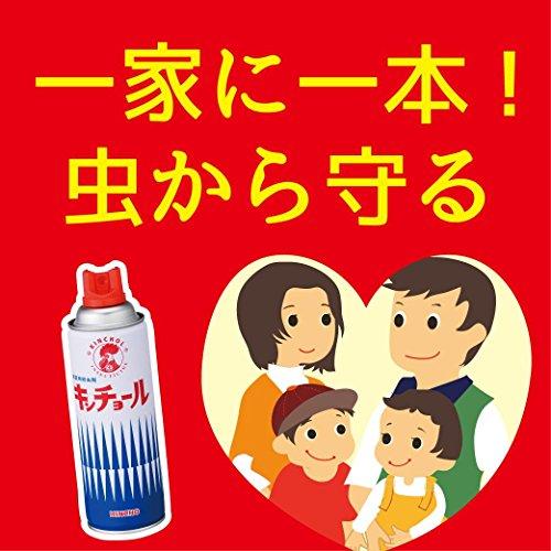 『キンチョール ハエ・蚊殺虫剤スプレー 450mL ローズの香り』の4枚目の画像