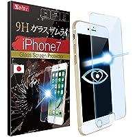 【ブルーライト87%カット】 iPhone7 ガラスフィルム ブルーライトカット フィルム ブルーライトカット 目に優しい (眼精疲労, 肩こりに) 完全透明 6.5時間コーティング OVER's ガラスザムライ (らくらくクリップ付き)