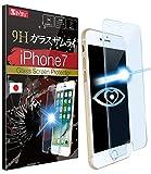 【ブルーライト87%カット】 iPhone7 ガラスフィルム ブルーライトカット 保護フィルム 目に優しい!硬度9H 0.38mm OVER's ガラスザムライ [割れたら交換 365日保証]