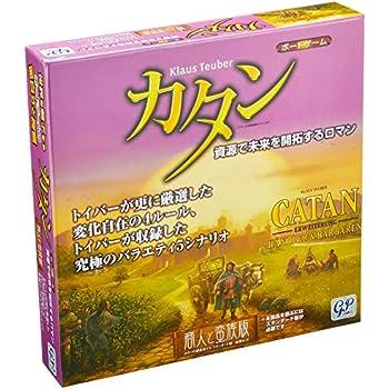 カタン 商人と蛮族版 (拡張版) ボードゲーム