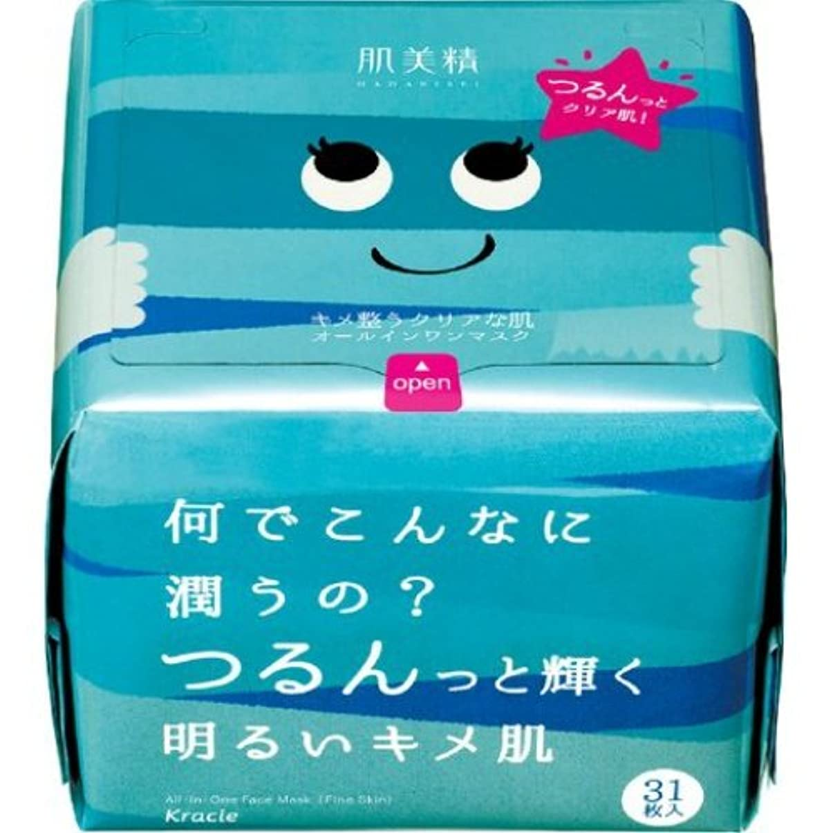 根絶する承認硬さ肌美精 デイリーモイスチュアマスク(キメ透明感) × 16個セット