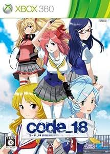 code_18(限定版:特製ブックレット、ドラマCD、サントラCD同梱) - Xbox360