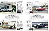 POPEYE(ポパイ) 2017年 6月号 [車が欲しい! ] 画像