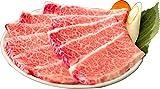 【但馬牛】上カルビ(三角バラ・トモバラ)焼肉用470g