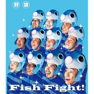 Fish Fight!