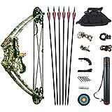 ATROPOS-109 黒/カムフラージュ、アーチェリー複合ボウ狩猟弓セット、黒