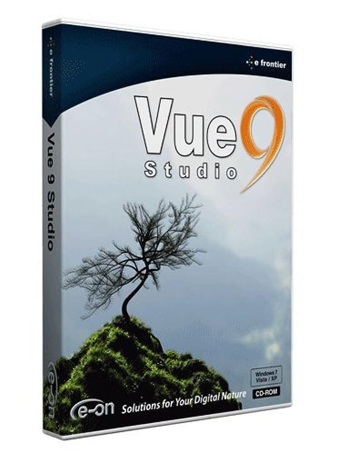 想像力豊かなむき出し署名Vue 9 Studio