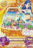 アイカツ! 2014シリーズ 第2弾 1402-22 オリエンタルリブラスカート/プレミアムレア
