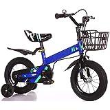 男の子と女の子の自転車、12インチ/ 14インチ/ 16インチ/ 18インチ子供用自転車、子供のためのギフト、自転車のバランスをとる