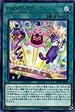 遊戯王カード EMポップアップ レア デュエリストパック レジェンドデュエリスト編6 DP23 | エンタメイト 通常魔法 レア