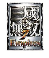 Switch用「真・三國無双7 Empires」「戦国無双 ~真田丸~」「無双OROCHI2 Ultimate」11月9日同時発売