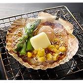 北海道産 帆立バター焼きセット
