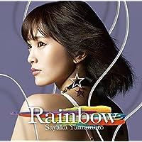 Rainbow(初回限定盤 DVD付) 山本彩