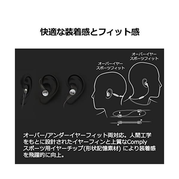 Jaybird X3 ワイヤレスイヤホン Bl...の紹介画像6