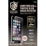 iPhone 8/7 ラウンドエッジ 強化ガラス 液晶保護フィルム 0.33mm