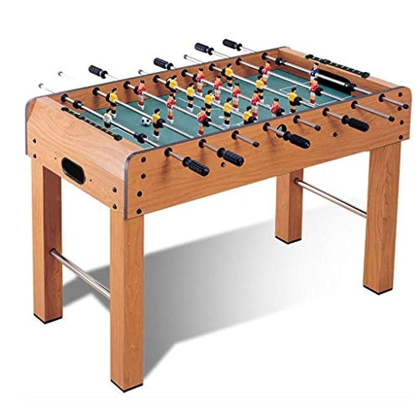 きょうだい慣性ブリッジゲームテーブル大人の子供の標準8テーブルフットボール機械のおもちゃ屋内大型サッカーテーブルギフトショッピングモール大人のゲーム機 (Color : WOOD, Size : 121*61*79CM)