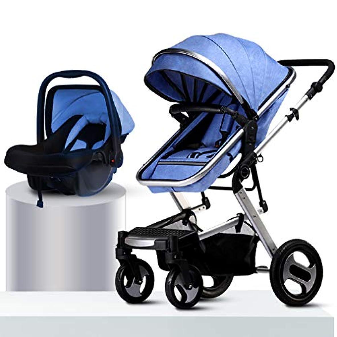 ひねくれた剥離窒息させる幼児カーシート、ベビーカーベビーカー、ベビーカートラベルシステムの高級ベビーストローラーベビーカー、3歳に出産してライドトラベルシステムをスムーズに,ブルー