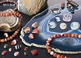 天然石のエンサイクロペディア 画像