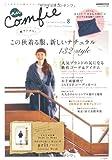 nu comfie vol.8(2010 Autu―ここちよくて私らしい、ナチュラルな服 (CARTOP MOOK)
