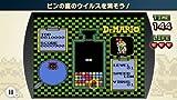 「ファミコンリミックス1+2 (FAMICOM REMIX 1+2)」の関連画像