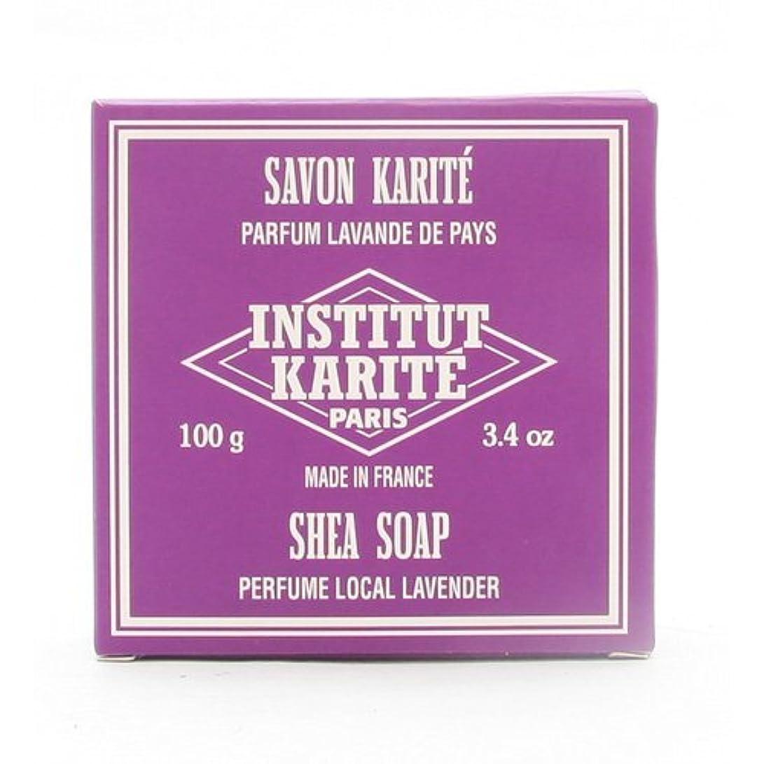 ゴミ箱代わって神社INSTITUT KARITE インスティテュート カリテ 25% Extra Gentle Soap ジェントルソープ 100g Local Lavender ローカルラベンダー