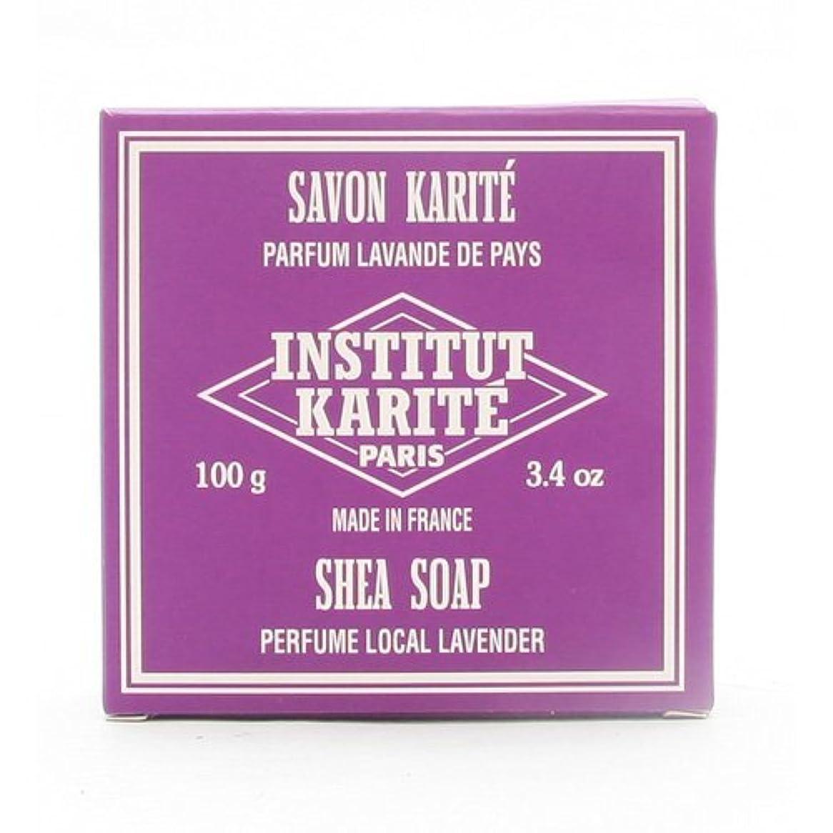 出発式十INSTITUT KARITE インスティテュート カリテ 25% Extra Gentle Soap ジェントルソープ 100g Local Lavender ローカルラベンダー